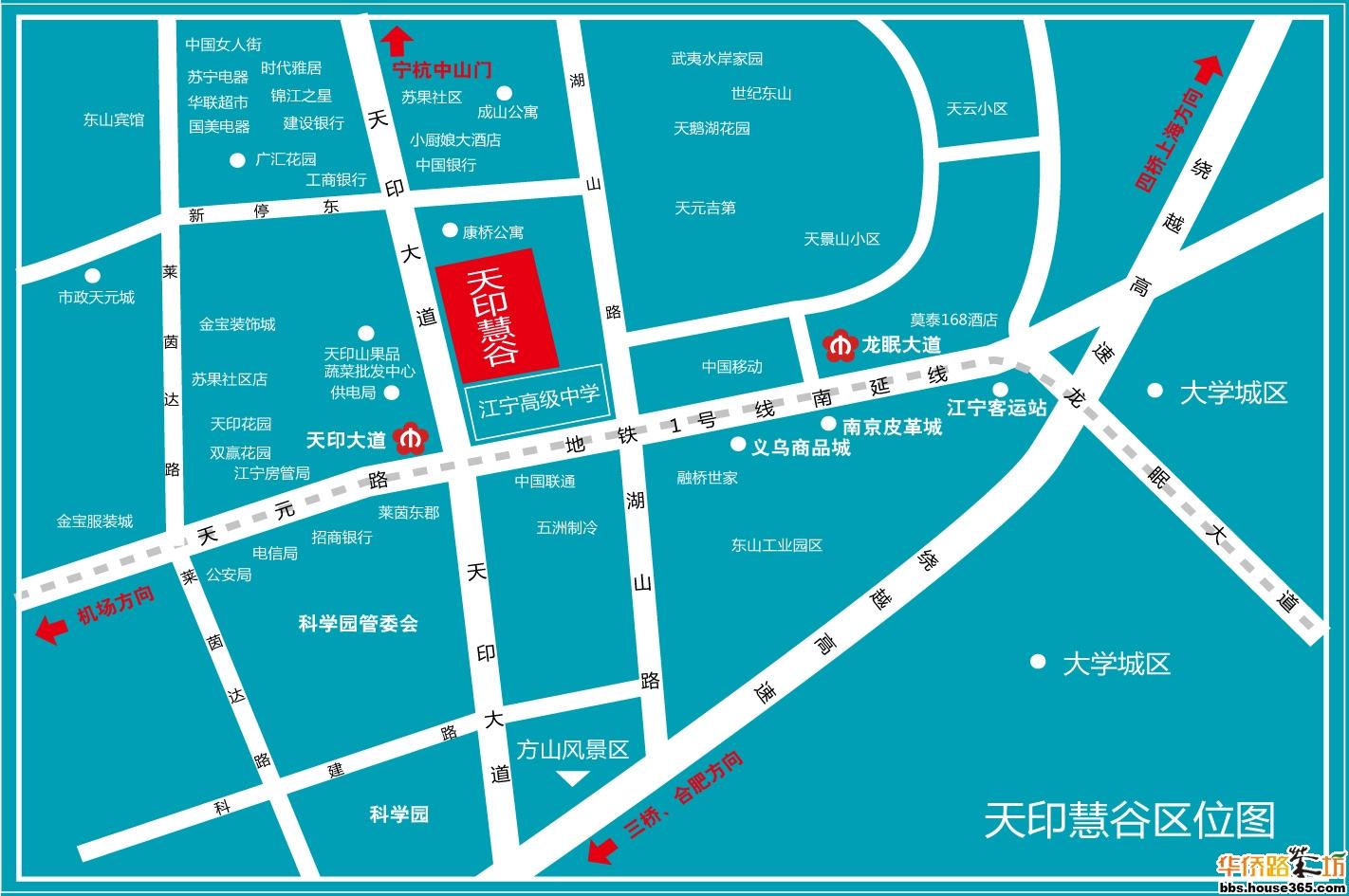 第一部分:项目的简介 项目介绍:天印慧谷位于江宁区天印大道1369号,是在江宁高新园区统一领导下,打造的以教育智慧产业为主题的现代商务办公产业园区。园区总体量约3.5万平米,由一幢16层SOHO办公楼和商业街共同组成。预计进驻园区的企业总数量在150家左右。 1、SOHO办公楼情况 SOHO办公楼为产权发售,共计258套房屋,共计1.