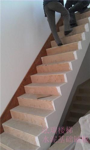 法瑞土木系统工程之法瑞楼梯水泥基础铺实木板楼梯