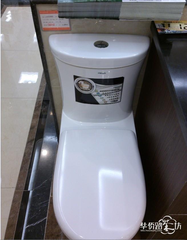 马桶 卫生间 卫浴 座便器 655_839 竖版 竖屏