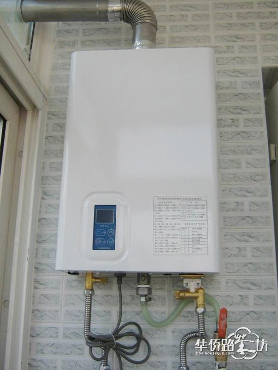 《我家要装热水器,装太阳能热水器比电热水器更划算吗? 》