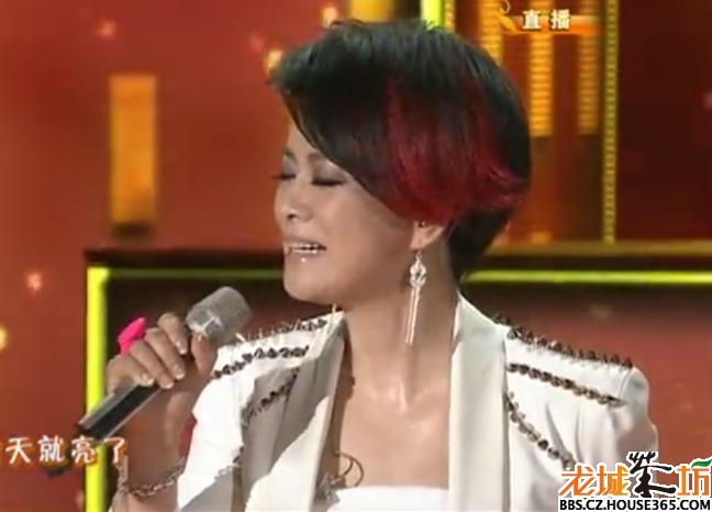 【分享】365速播:2013年央视春晚之歌曲《幸福》:毛阿敏