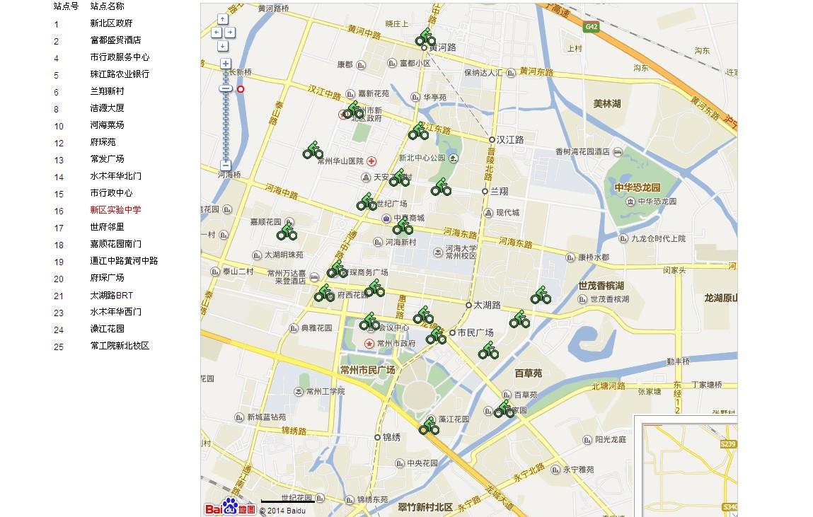 > 常州公共自行车站点分布图,看看你家小区附近有没有点,绿色出行