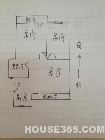小区套间安装电路图