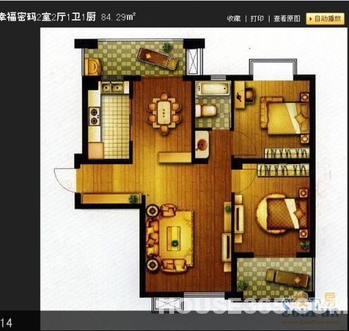 85两室一厅南北标准户型装修设计图展示