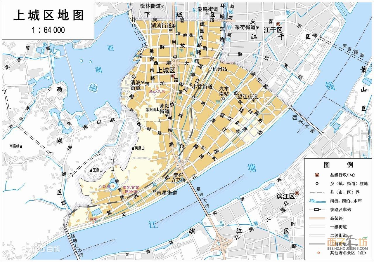 上城区行政区域图(另附上城区简介)