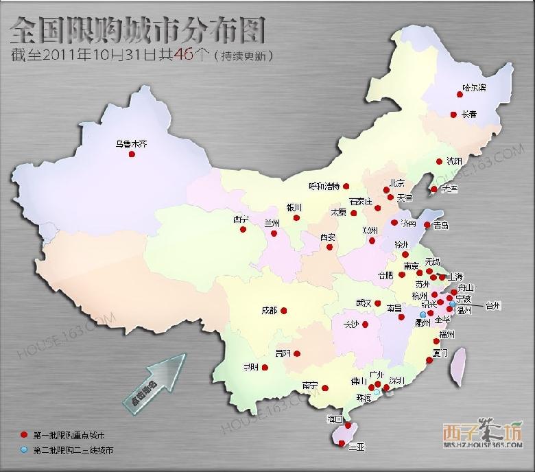 华南地区 广东(4) 广州