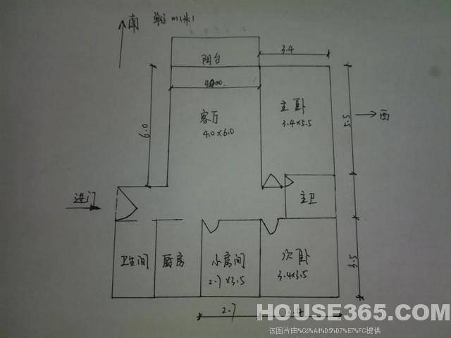 钱江100—4电路图