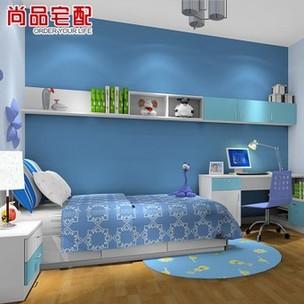 尚品宅配 订制儿童床套房组合家具板式