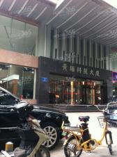 黄埔大厦,南京黄埔大厦二手房租房