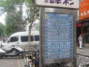 龙吟广场260平米整租简装