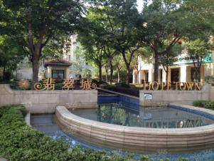 翡翠城,杭州翡翠城二手房租房