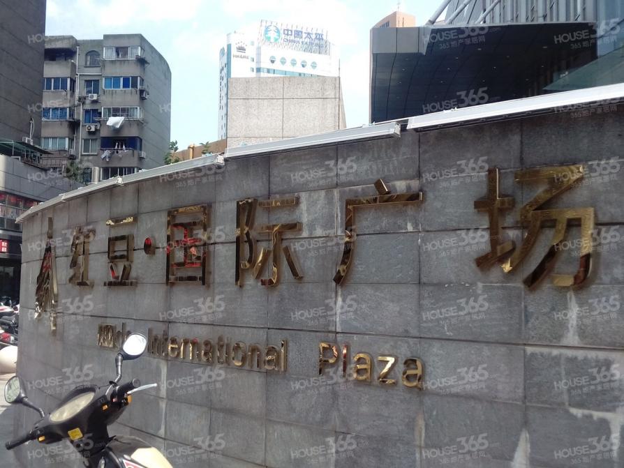 红豆国际广场1室1厅1卫69平方产权房精装连元街学区