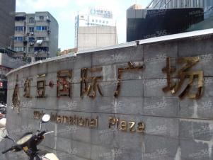 红豆国际广场,无锡红豆国际广场二手房租房