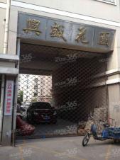 兴盛花园,杭州兴盛花园二手房租房