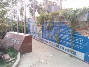 东冠繁华逸城实景图