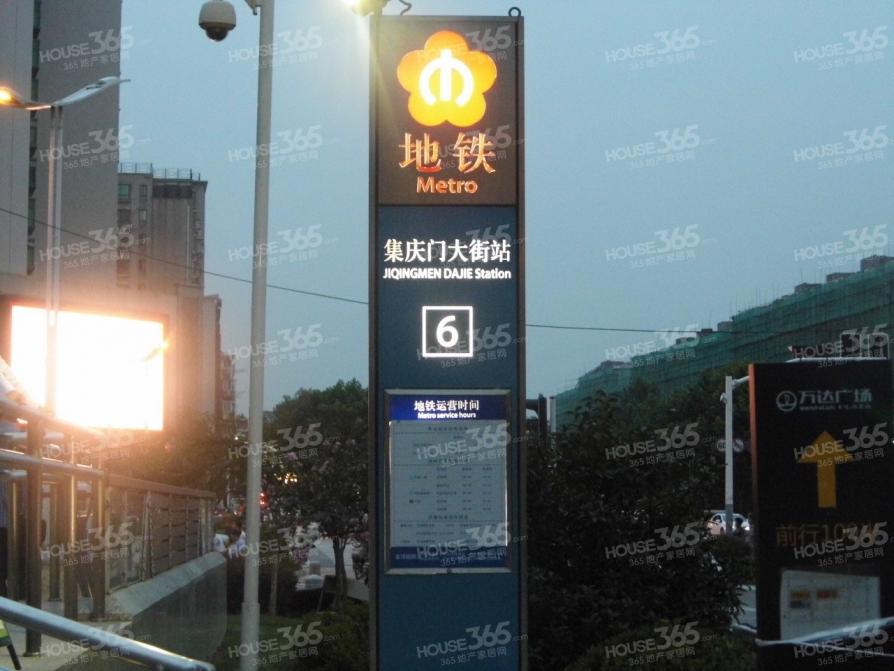 河西万达广场438平米整租精装可注册