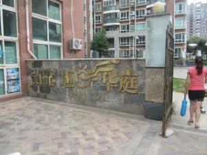 翡翠湾,南京翡翠湾二手房租房