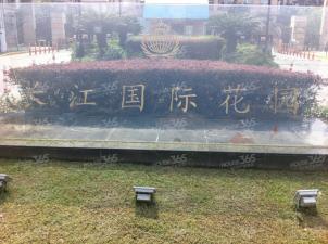 长江国际花园一期,无锡长江国际花园一期二手房租房