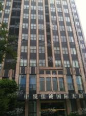 佳诚国际大厦281.42�O整租豪华装