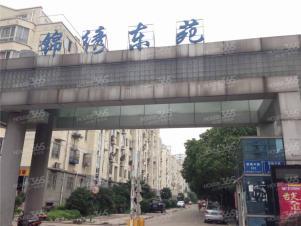 锦绣东苑,常州锦绣东苑二手房租房