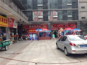 金百国际商业广场实景图