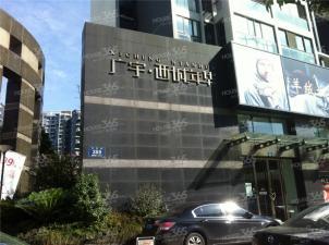 西城年华,杭州西城年华二手房租房