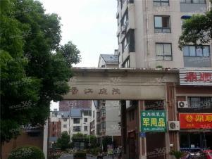 香江庭院,常州香江庭院二手房租房