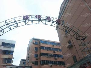 锦绣南园,常州锦绣南园二手房租房