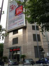 新街口 上海路地铁口 金轮 金鹰旁五星年华 精装 写字楼