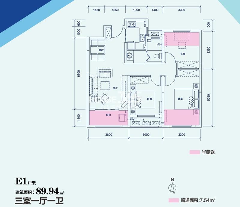 天朗e6防盗接线图