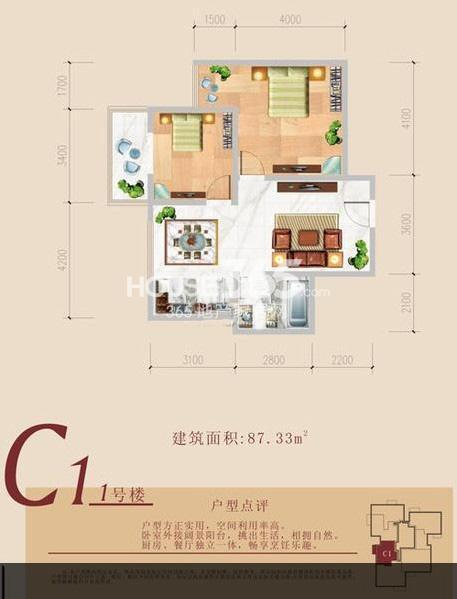 安诚御花苑C-1#楼户型二室二厅一卫87.33平米