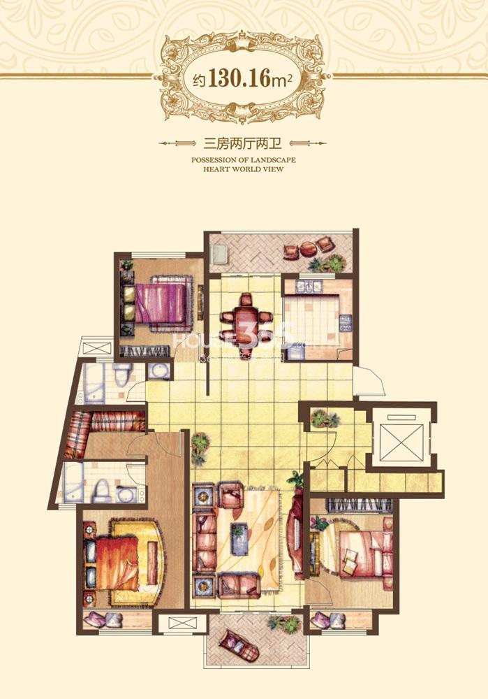 融侨观邸户型图一期10#标准层B(6.19)