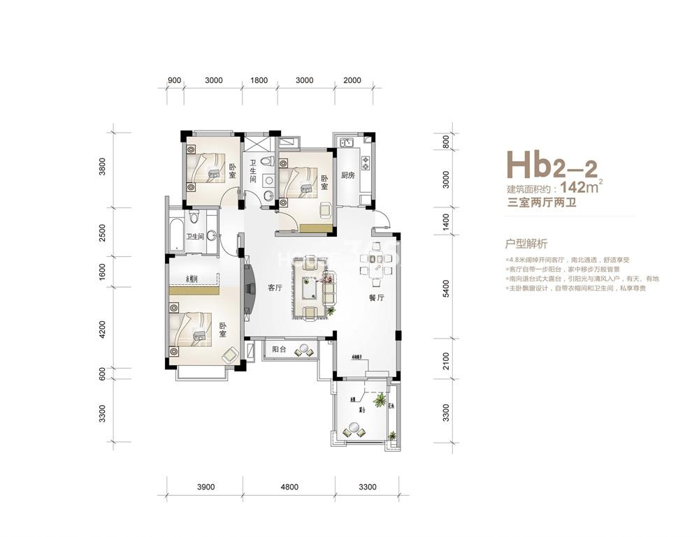 北江锦城花园洋房Hb2-2户型图 142㎡(6.24)