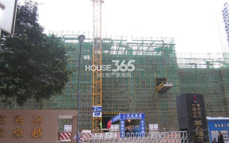 东海定南山商社汇巴南购物中心(在建)