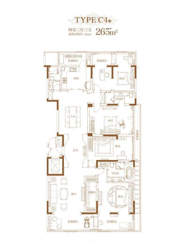 滟紫台C4户型 265㎡ 四室两厅一厨三卫