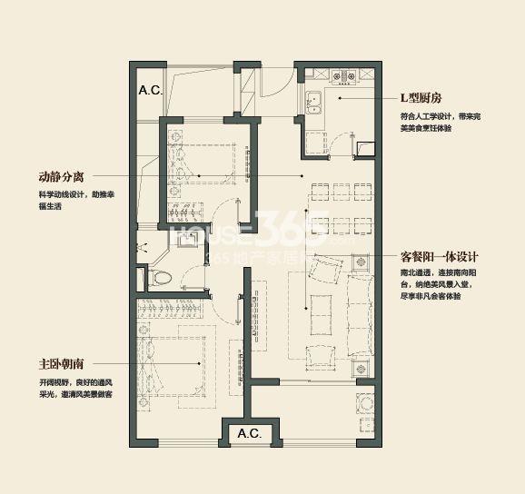 万科金域缇香89平方米户型 (售空)