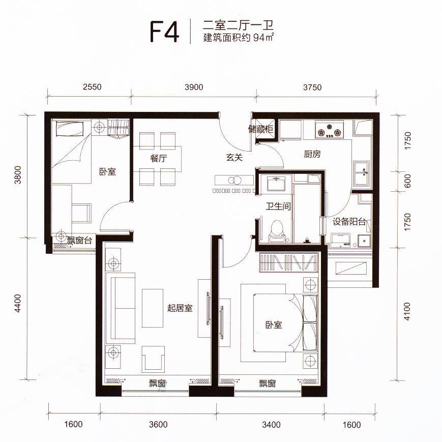 F4户型,两室两厅一卫,约94平米