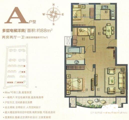 64平方房子设计图