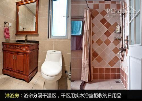 洗手间装修效果图 (2)主卫干湿分区,浴帘隔开了湿区的水,干区则用