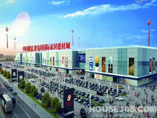 中国原点新城-龙安居家具建材城,售楼中心